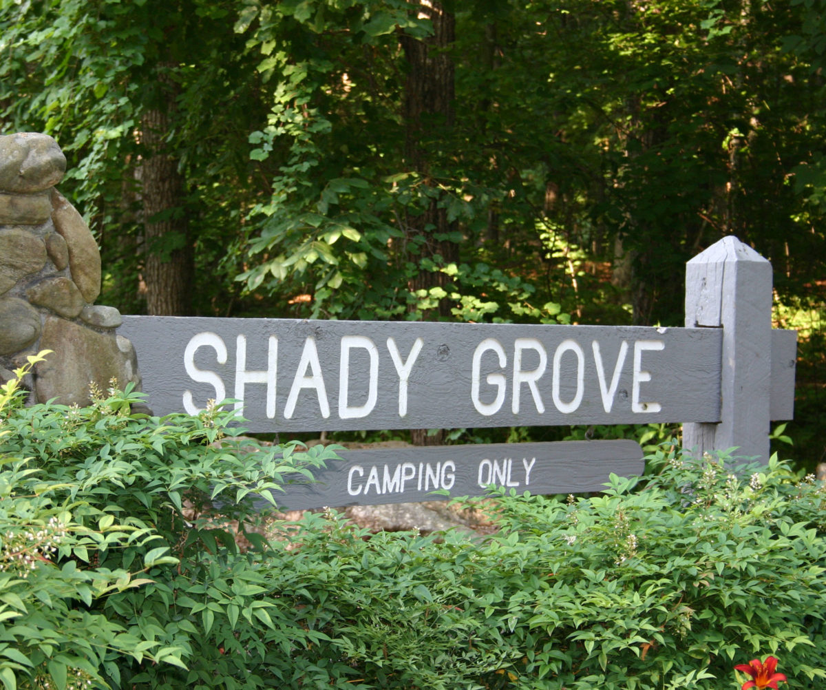 Shady grove campground offers online reservations lake Shadygrove